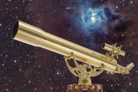 Телескопы Speciality