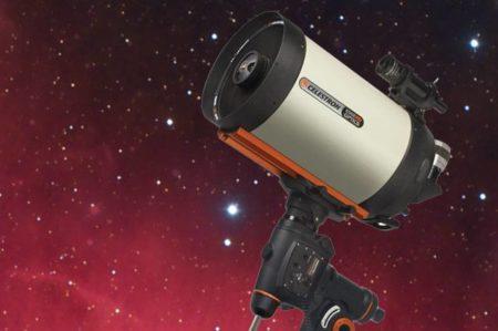 Телескопы CGEM II