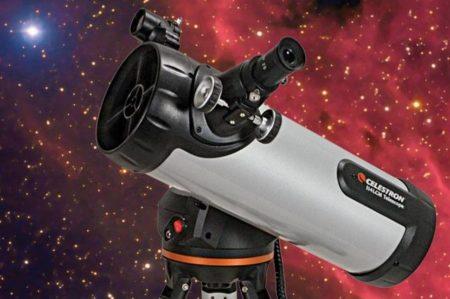 Телескопы LCM