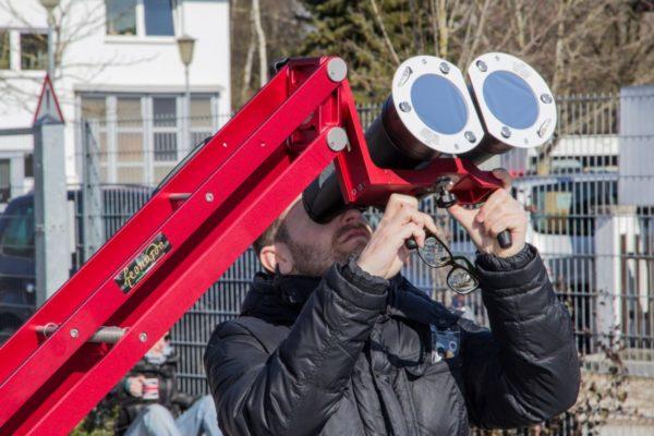 Солнечный фильтр для бинокля Baader ASBF